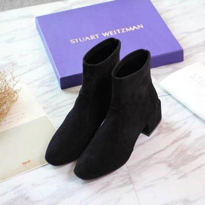 STUART WEITZMAN 新款百搭舒適 上腳秀美女士短靴  彈力羊絨面 墊腳羊皮 35~39碼