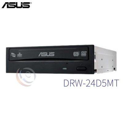 「Sorry」ASUS 華碩 DRW-24D5MT 24X倍 內接式 支援 M-Disk 光碟 DVD 燒錄器 SATA