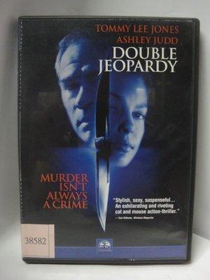 莊仔@38582 DVD 湯米李瓊斯 致命追緝令 可超商取貨付款 下標立刻結標