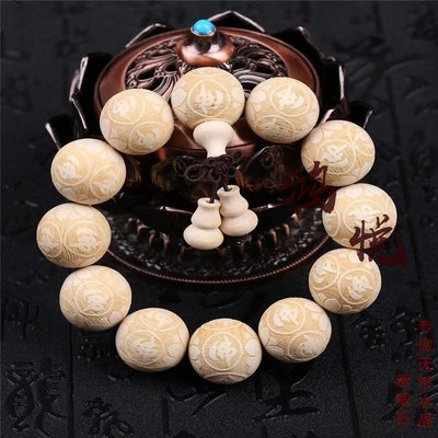 歐斯特館~六道木手串佛珠念珠藏式降龍木雕刻一心向佛 男女款佛珠手串女