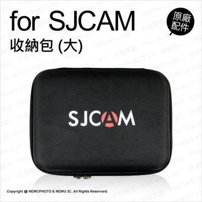 【薪創光華1】含稅刷卡 SJCam 原廠配件 收納包 大 配件包 運動攝影 防撞 硬殼 適用等運動攝影