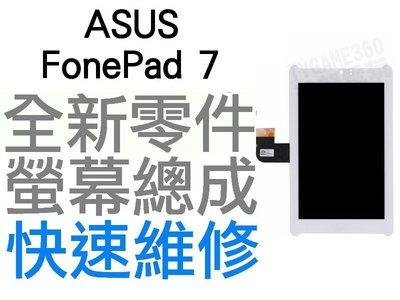 ASUS FonePad7 K00Y ...