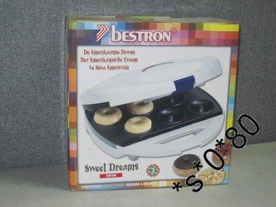 Bestron  Donutmarker   冬甩機/炸圈餅 (全新)   $100