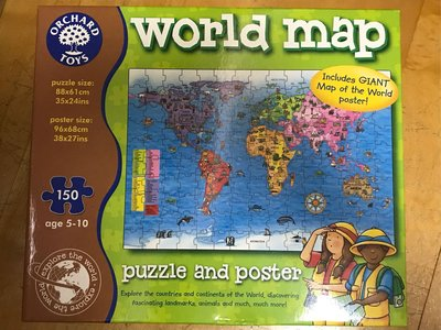 World Map Puzzle and Poster 世界地圖拼圖