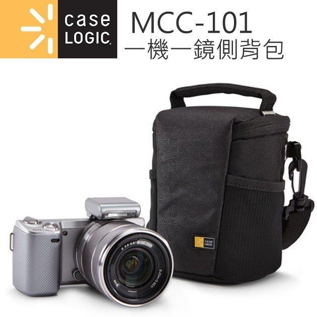 【中壢NOVA-水世界】Case Logic MCC-101 微型單眼 攝影機 一機一鏡 斜背包 側背包 槍包 公司貨