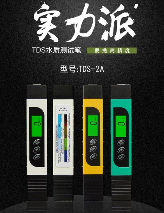 tds水測試筆帶背光功能電導率筆功能三合一EC計 水質檢測筆 水質測試筆