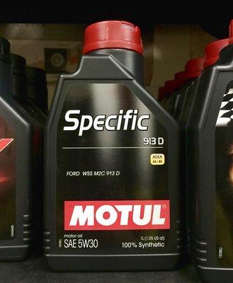 自取單罐280元【阿齊】魔特 MOTUL SPECIFIC 913D A5 B5 5W-30 全合成機油