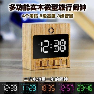 電子數碼小鬧鐘led創意智能靜音學生夜光床頭木頭簡約旅行