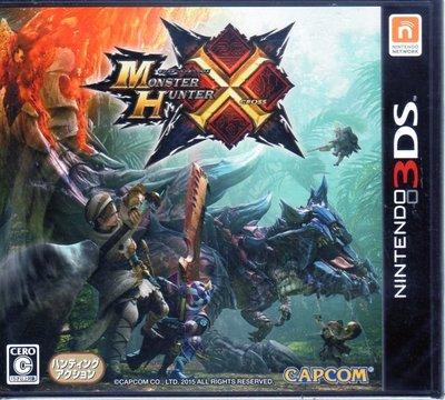 【KENTIM玩具城】中古二手九成新3DS MHX魔物獵人X 日版遊戲