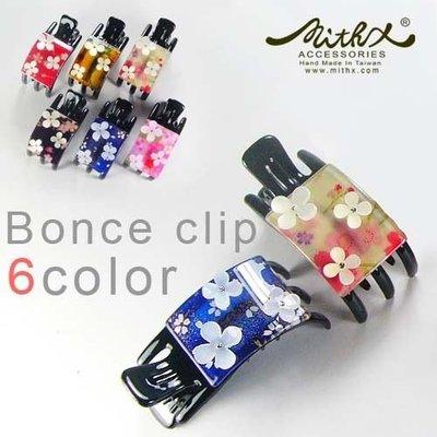 【MITHX】6色,彩舞靜,和風怪手夾...