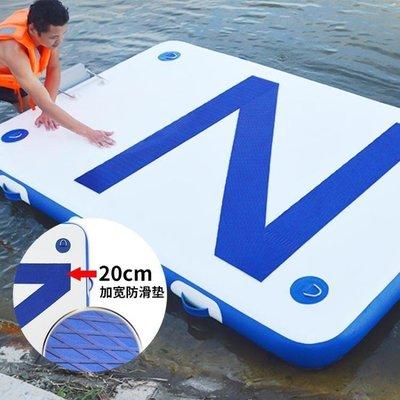 可貨到付款 水上浮台 充氣浮台魔毯水上平台漂浮板釣魚水上浮板充氣船釣魚台水上浮台T 1色開發票