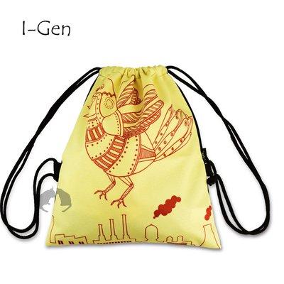 抽繩束口包 i-GEN_愛錢包_機械鳥款 鵝黃色 -阿法.伊恩納斯 雙肩包 防水包 動物圖樣 獨家販售
