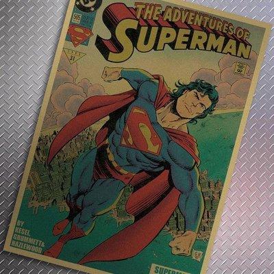 【貼貼屋】超人 Super Man 懷舊復古 牛皮紙海報 壁貼 店面裝飾 經典電影海報 278