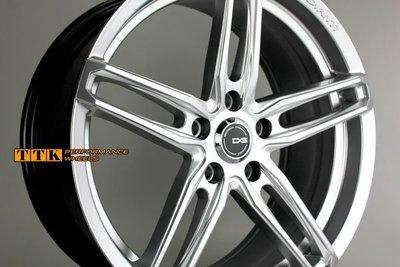 『台灣輪胎王』DG FG09  18吋 輕量化 旋壓鍛造 鋁圈 全車系適用 高亮銀 約8.6kg【配胎套餐大折扣】