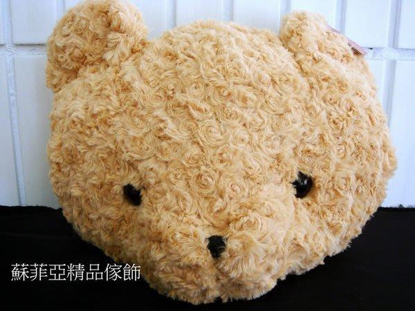 ~蘇菲亞精品傢飾~外銷日本超柔軟玫瑰紋大熊頭雙手保暖小物套/抱枕/超值特價