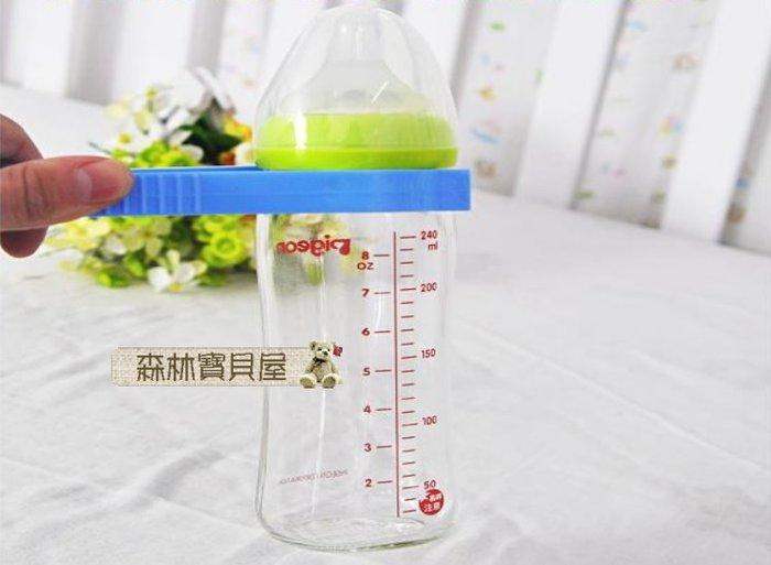 森林寶貝屋~寶寶多功能奶瓶夾~奶嘴夾~平穩防滑防燙~新生兒防滑奶瓶夾子~冰塊夾~ 消毒鍋必備奶瓶鉗~3色發售