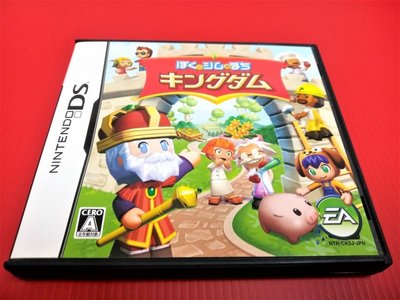 ㊣大和魂電玩㊣任天堂NDS遊戲 模擬王國物語 {日版}NDSL 2DS 3DS 主機可玩-編號:L1-8
