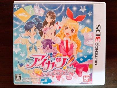 3DS Aikatsu! 偶像學園:灰姑娘課程 純日版