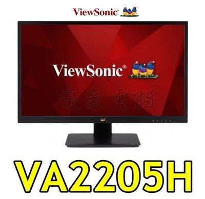 快速出貨【UH 3C】優派 ViewSonic VA2205-H 22吋 1080p 商用顯示器 FHD 螢幕