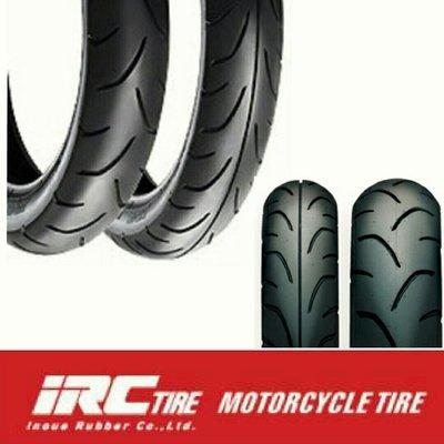 (輪胎王)日本IRC SS560 120/70-15+SS560 140/70-14  T-MAX300 大速克達專用胎