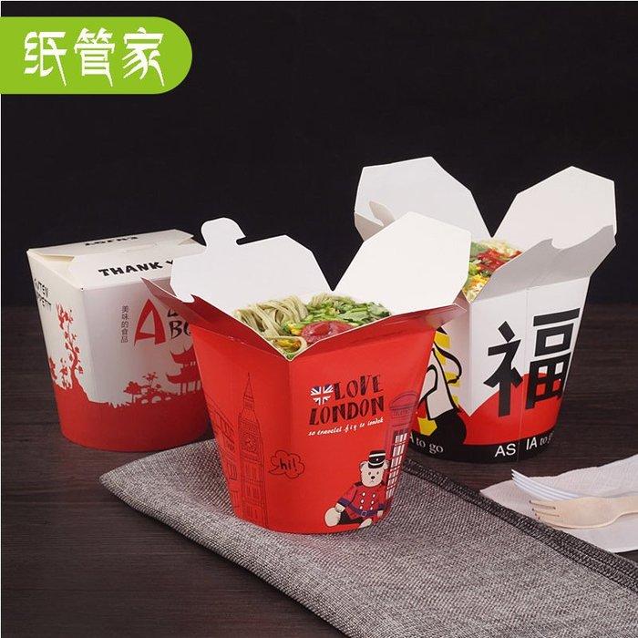 預售款-圓形紙碗一次性紙餐盒意面盒食品外賣盒面條打包盒100只#烘焙包裝#一次性餐盒#打包餐盒