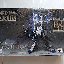 超合金 Metal Robot魂 RX-93-2 hi-v Gundam ! 行版全新未開封!!