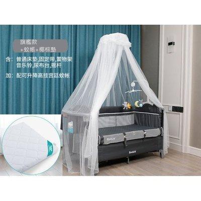 現貨! 歐式折疊嬰兒床拼接大床bb多功...