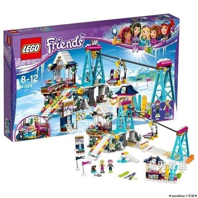 ❆sunshine小商鋪❆積木好朋友系列41324滑雪度假村升降纜車積木玩具