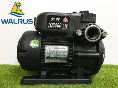 【紳士五金】❤優惠價❤ TQC200 大井泵浦WALRUS 1/4HP 頂樓 順水加壓機
