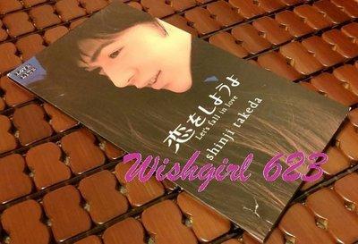 Shinji Takeda武田真治-『恋をしようよ Let's fall in love』日版單曲CD(絕版)~薩克斯風