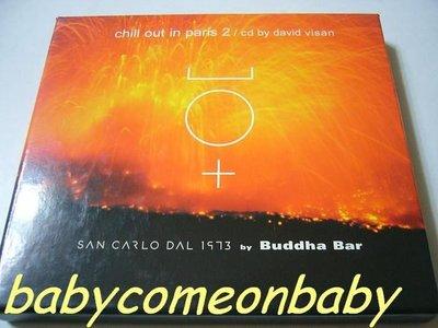 舊CD英文合輯-chill out in paris 2 cd by david visan(保存良好無刮傷)