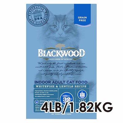 ✪第一便宜✪ 柏萊富 天然寵糧 極鮮無榖 室內成貓配方 白鮭魚+扁豆 室內貓 貓糧 貓飼料 4LB/1.82KG