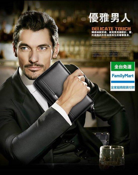 LEINASEN 雷納森新款男士商務大容量手包 NT$1366