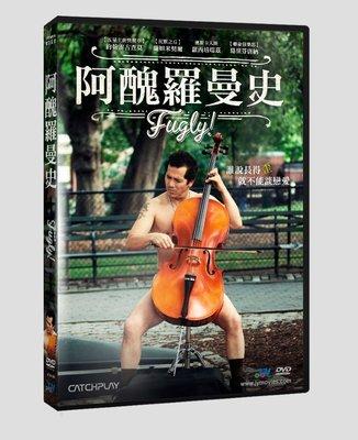 [影音雜貨店] 台聖出品 – 阿醜羅曼史 DVD – 由約翰雷古查莫、蘭妲米契爾、蘿西培瑞茲主演 – 全新正版