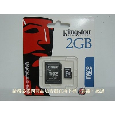 B【恁玉收藏】《淵隆01GB2》Kingston Micro SD 2GB 附SD轉卡@FCKSSDC/2GB