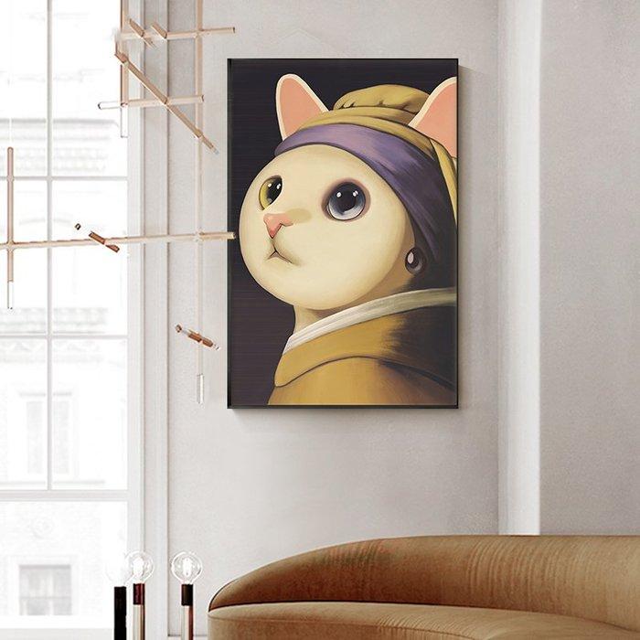簡約現代個性卡通動物客廳裝飾畫畫芯高清打印掛