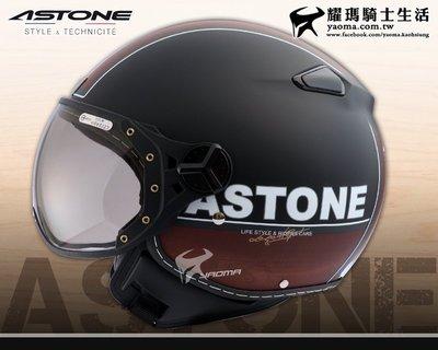 ASTONE安全帽|KSR 210E ...
