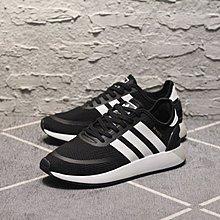 D-BOX  ADIDAS ORIGINALS N-5923 經典 百搭 復古 黑白 慢跑鞋