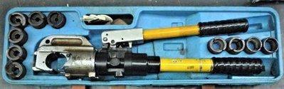 金光興修繕屋*中古  端子壓著 油壓壓接鉗 端子壓接機 :C型模 非 Asada AE-438H