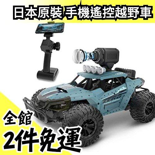 【手機遙控越野車】日本原裝 DEERC DE36W 720p 高畫質影像 即時傳送 即時錄影【水貨碼頭】