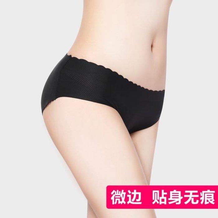 一片式無痕提臀美臀豐臀內褲加墊褲假屁股假臀翹臀內褲女透氣女夏