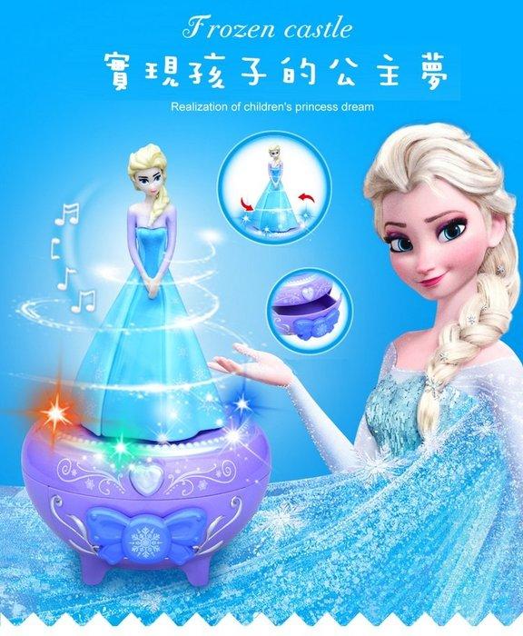 FuNFang_送精美首飾組 冰雪奇緣 完成孩子的公主夢 聲光旋轉音樂盒