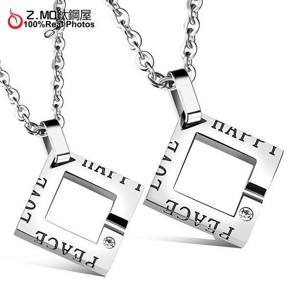 情侶對鍊 Z.MO鈦鋼屋 情侶項鍊 方形對鍊 白鋼項鍊 開口項鍊 幾何對鍊  刻字對鍊【AKY1088】單條價