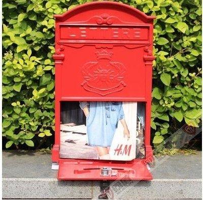 『格倫雅品』室外歐式別墅信報箱鑄鋁信箱防銹復古郵箱掛牆帶鎖-太陽紅色