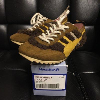 Frapbois X Moonstar Sneaker