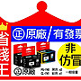 【PG 740黑*2+CL 741彩*1】CANON原廠墨水匣...
