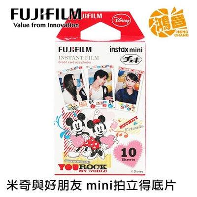 富士 instax mini 米奇 與好朋友 拍立得 底片米妮 SP2 mini25/9/90 FUJIFILM【鴻昌】