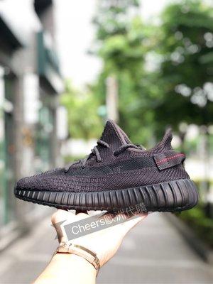 【Cheers】 Adidas Yeezy 黑魂 Boost 350 V2 Black FU9006 鞋帶 反光 肯爺