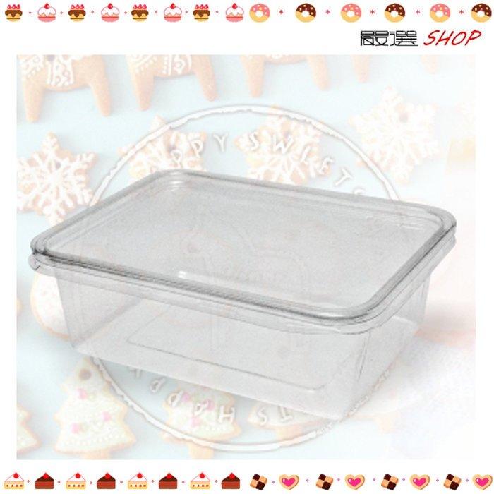 【嚴選SHOP】5入含蓋 650CC PET餅乾盒 點心盒 月餅盒 包裝盒  西點盒 透明塑膠盒 鳳梨酥【S012】