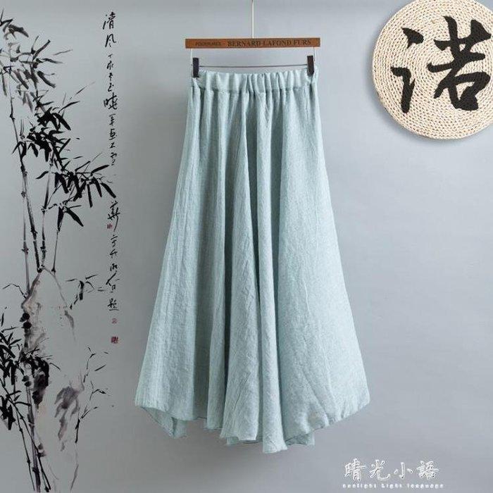 復古中國風鬆緊腰雙層棉麻薄紗半身裙春文藝范大擺裙仙女長裙百搭